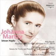 モーツァルト:ヴァイオリン・ソナタ第24番、バルトーク:ラプソディ第1番、シューベルト:デュオ・ソナタ ヨハンナ・マルツィ、ハイデュ(1976年ステレオ)