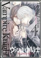 ヴァンパイア騎士 memories 4 ドラマCD付き特装版 花とゆめコミックス