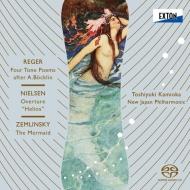 ツェムリンスキー:人魚姫、レーガー:ベックリンによる4つの音詩、ニールセン:序曲『ヘリオス』 上岡敏之&新日本フィル