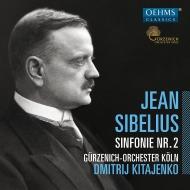 シベリウス(1865-1957) (シベリウス)|HMV&BOOKS online