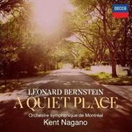 歌劇『静かな場所』全曲 ケント・ナガノ&モントリオール交響楽団、クラウディア・ボイル、ジョゼフ・カイザー、他(2017 ステレオ)(2CD)
