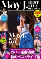 May J.BEST LIVE DVD BOOK