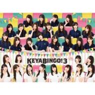 Zenryoku!Keyakizaka46 Variety Keyabingo! 3 Blu-Ray Box