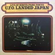 UFO Landed Japan ライヴ! <Blu-spec CD / 紙ジャケット>