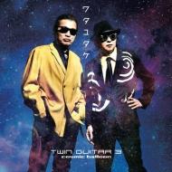 Twin Guitar 3-Cosmic Balloon-