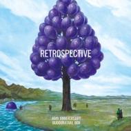 45th ANNIVERSARY 葡萄畑BOX RETROSPECTIVE【限定盤】(SHM-CD)