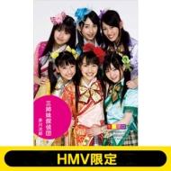 《ももクロ文庫1》 三姉妹探偵団 【HMV限定】