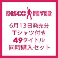 Disco Fever 40【6月13日発売分49タイトル同時購入セット】(49CD)(Tシャツ付き(Lサイズ)+22%スペシャルクーポン還元)