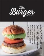 The Burger ザ・バーガー