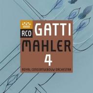 交響曲第4番 ダニエーレ・ガッティ&コンセルトヘボウ管弦楽団、ユリア・クライター