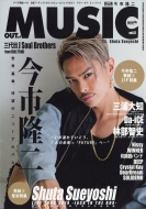 MUSIQ? SPECIAL OUT of MUSIC Vol.57 Gigs 2018年 7月号増刊