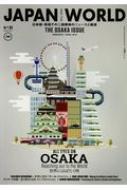 JAPAN AND THE WORLD 日本語・英語での二国関係のニュースと展望 ISSUE 22