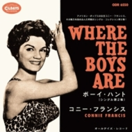 Where The Boys Are ボーイ ハント (シングル第2集)<紙ジャケット>