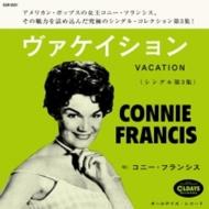 Vacation (シングル第3集)<紙ジャケット>