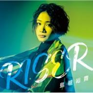 RISER 【C Ver.】