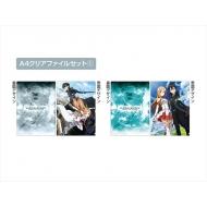 ソードアート・オンライン A4クリアファイルセット 1