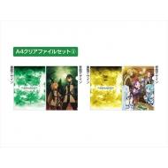 ソードアート・オンライン A4クリアファイルセット 3