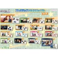 「アイドルマスター SideM」コレクションクリアファイル 第二弾 1BOX
