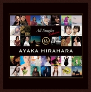 15th Anniversary All Singles Collection