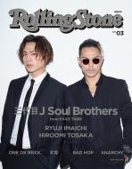 Rolling Stone Japan vol.03 [ネコムック]