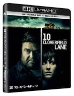 10 クローバーフィールド・レーン [4K ULTRA HD +Blu-rayセット]