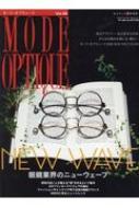 モードオプティーク Vol.46 ワールドムック