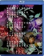メンデルスゾーン:『真夏の夜の夢』より、チャイコフスキー:マンフレッド交響曲 リッカルド・シャイー&ルツェルン祝祭管弦楽団