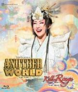 宝塚歌劇 星組公演・実況::RAKUGO MUSICAL ANOTHER WORLD タカラヅカ・ワンダーステージ Killer Rouge