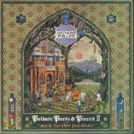 Private Parts & Pieces II (Back To Pavillion)<紙ジャケット/SHM-CD>