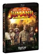 ジュマンジ/ウェルカム・トゥ・ジャングル ブルーレイ & DVDセット