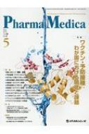 Pharma Medica The Review of Medicine an Vol.36 No.5