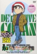 名探偵コナン PART 26 vol.7