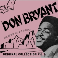 Memphis Sounds Original Collection Vol.3