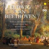 ピアノ・ソナタ第29番『ハンマークラヴィーア』、『レオノーレ』序曲第3番、『フィデリオ』序曲(弦楽四重奏版) ライプツィヒ弦楽四重奏団