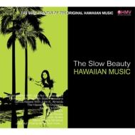 【HMV限定盤】 Slow Beauty: HAWAIIAN MUSIC (2CD)