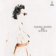 Adlib Presents ビクター和フュージョン プレミアム ベスト 10th Avenue +2 (Uhqcd)