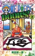 ONE PIECE DOORS! 2 ジャンプコミックス