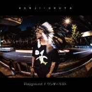 Playground / ワンダーラスト 【完全生産限定盤】