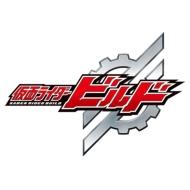 仮面ライダービルド VOL.10[DVD]