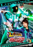 Kaitou Sentai Lupinranger Vs Keisatsu Sentai Patranger Vol.4