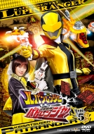 Kaitou Sentai Lupinranger Vs Keisatsu Sentai Patranger Vol.5