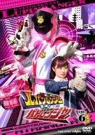 Kaitou Sentai Lupinranger Vs Keisatsu Sentai Patranger Vol.6