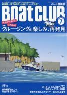 Boat CLUB (ボートクラブ)2018年 7月号