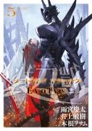 ソードガイ ヱヴォルヴ 5 ヒーローズコミックス