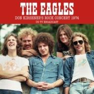 Don Kirshner's Rock Concert 1974: Us Tv Broadcast