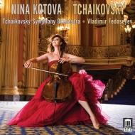 ロココの主題による変奏曲、弦楽セレナード、他 ニーナ・コトワ、ヴラディーミル・フェドセーエフ&モスクワ放送交響楽団
