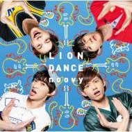 LION DANCE 【初回生産限定盤】 (CD+DVD)