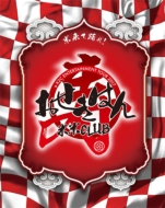 a K2C ENTERTAINMENT TOUR 2017 〜おせきはん〜【初回生産限定盤】(2Blu-ray)