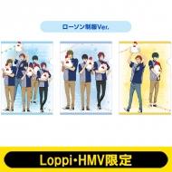 クリアファイル3枚セット(制服)/ Free!-Dive to the Future-【Loppi・HMV限定】