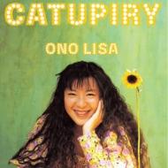 カトピリ CATUPIRY 【完全生産限定盤】(アナログレコード/1stアルバム)